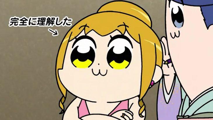 【ネタバレ注意】「ポプテピピック」第10話が「コナン回」!見直し用に注目ポイントをおさらい!