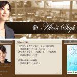 安住紳一郎アナ、ラジオ番組で嗚咽、号泣。自殺した川田亜子アナへの懺悔と心境を告白。フリー転向しない理由か?最期のブログから読み解いてみる。