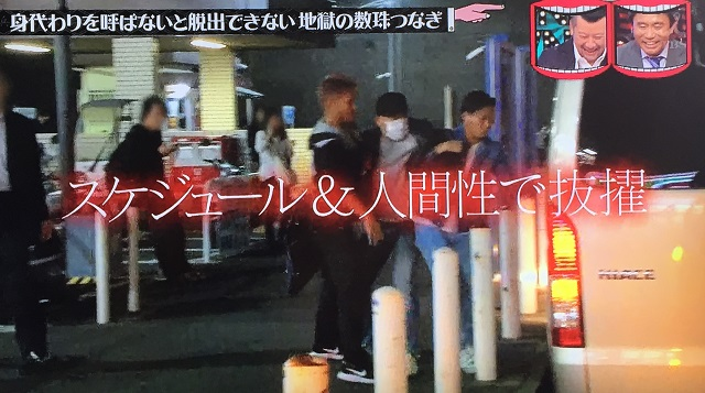 水曜日のダウンタウンでナダル拉致、新横浜騒然で110番通報!ヤラセが分かる連れ去りの一部始終の画像を公開。ヤラセでも通報されるって雑だなぁ。でもガチのパートは好き。
