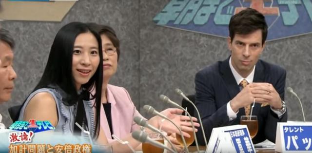 SNSの危険性に警鐘を。朝まで生テレビ!(朝ナマ)で三浦瑠璃の発言が中林美恵子に瞬殺?歪められ拡散、発言者が嘘つきにされる誹謗中傷の構図がある。