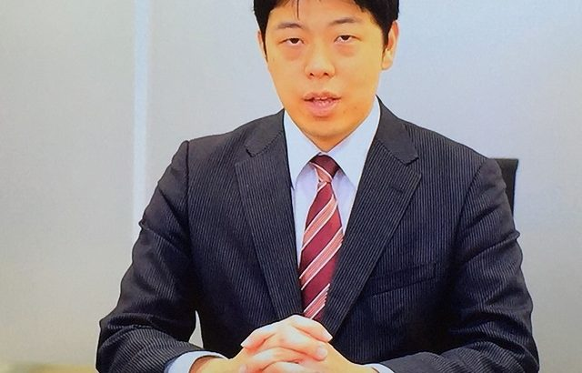 なんと弥谷鷹仁は定期預金着服事件のきらぼし銀行社員だった。銀行は踏んだり蹴ったり。妻の麻衣子さんを殺害し母と遺棄したマザコン容疑者を逮捕。