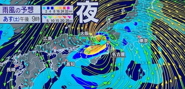 台風12号が異例の進路で関東上陸か、荒川の堤防決壊には要注意。東海地方から広島の被災地を通過し二次災害も懸念。隅田川花火大会など各種イベントの中止が相次ぐ。