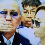 漢山根の山根杯はフルネーム!?カリスマ山根明を恐怖する日本ボクシング協会理事は除名を避け吉森副会長と院政狙い?全て計算されているとしたら恐ろしい。