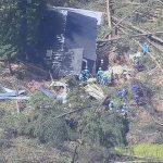 【第三報】北海道が経験したことの無い震度6強地震。震度7の可能性も。厚真町の大規模土砂崩れ、怪我人などの情報をお伝えします。
